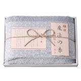 【日本製】極選 魔法の糸 泉州タオル 超ロングフェイスタオル グレー タオルギフトセット