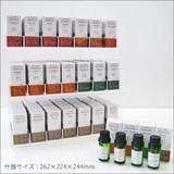 デイリーアロマエッセンシャルオイル(精油)Mサイズ41種類の香り<内容量2Ml、3Ml、5Ml>