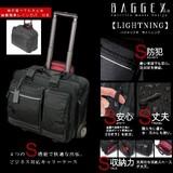 【直送可】レインカバー付 ビジネスキャリース バジェックス ライトニング