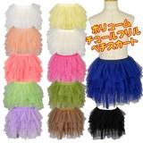 KIDS☆ボリュームチュールフリルペチスカート【子供服/パニエ/チュチュ】