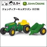 rolly toys(ロリートイズ) ジョンディアーキッズワゴン 012190
