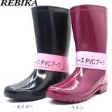 実用履きレインブーツ☆掃除、ガーデニングなどに♪雨の日を楽しく☆雨の日を楽しく☆
