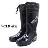 【作業用長靴】PVCカラーブーツカバー付き/フード付きでホコリやゴミの侵入もブロック/一体成型