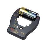 単1〜単5・9V形乾電池の消耗チェックが簡単!バッテリーチェッカー<電池・防災・防犯・景品・アルカリ>