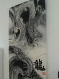 【母の日父の日】【直送可】大人気 のれん『龍』85×150cm