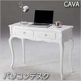 ★歳末SALE特価★【再入荷】可愛すぎるプリンセス家具 CAVAパソコンデスク