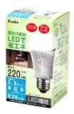 LED電球 昼白色 3.5W KDL2CC26【エコ】