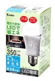 LED電球 昼白色 4.5W KDL3CC26【エコ】