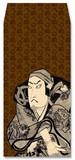 祝儀袋・歌舞伎01