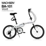 【送料無料】WACHSEN 20インチアルミフレーム折りたたみ自転車 6段変速付き ヴァイス BA-101【代引き不可】