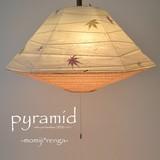 【直送可能/日本製和紙照明】和風照明3灯ペンダントライト SPN3-1011 pyramid 電球別売