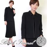 【スーツ/ブラック】ブラックフォーマルスカートスーツ3点セット <全1色>