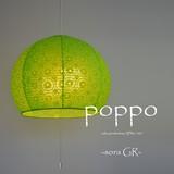 【直送可能/日本製和紙照明】和風照明ドーム型2灯ペンダントライト SPN2-1063 poppo 電球別売