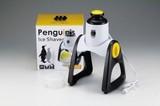 シャリシャリクールズ 電気 かき氷器(ペンギン)・製氷カップ2個組