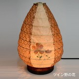 【直送可能/日本製和紙照明】 卵型スタンドライト 美濃美術工芸紙