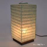 【直送可能/日本製和紙照明】 角型スタンドライト 美濃美術工芸紙