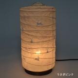 【直送可能/日本製和紙照明】 円筒型スタンドライト プリント入りライト