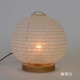 【直送可能/日本製和紙照明】テーブルランプ SS-3020 麻葉シリーズ