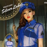 【超特価】Sherry's Closet SL プライベートポリス 青