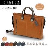 【直送可】【ノートPC収納可能】バジェックス トレジャービジネスバッグ 23-5534