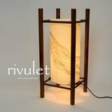 【直送可能/日本製和紙照明】和風照明フロアランプ SF-2002 rivulet