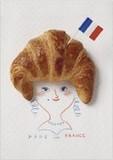 ■ポストカード■ フランス直輸入