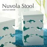 ヌーヴォラ スツール Nuvola stool