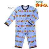 【カートくん】前開きパジャマ