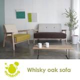 【earthliving】ウィスキーオーク ソファ Whisky Oak Sofa