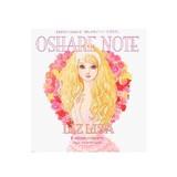 【人気のきせかえシールブック】 おしゃれノートLIZ LISA(わたなべ なおき)