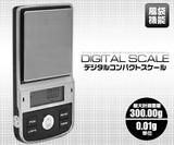 <訳ありアウトレット品>手のひらサイズで使いやすい!  デジタルコンパクトスケール