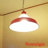 【直送可】【売れ筋】【デザイン照明】Nostalgie ノスタルジー 1灯タイプ ペンダントライト