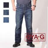 【SALE】オヤジ世代にもカッコ良いジーンズを!スタイリッシュストレートジーンズ