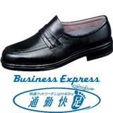 [日本製] 通勤快足 メンズGORE-TEX使用の完全防水 ビジネスシューズ TK31-26