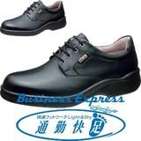 【通勤快足】GORE-TEX使用の完全防水メンズビジネスシューズ TK32-48
