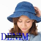 春夏 UV対策  帽子 【SK4105】 サファリハット デニム ダンガリー