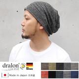 【帽子】メンズ レディース【EdgeCity/日本製】高機能素材 ドラロンタックワッチ!当社ヒットアイテム