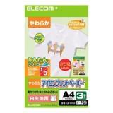 [ELECOM] 【熱転写シート】[A4サイズ:3枚入り]アイロンプリントペーパー(白・淡色用)