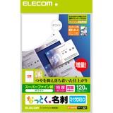 [ELECOM] なっとく名刺(特厚口・塗工紙・ホワイト)
