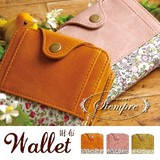 商品入替!最終セール25★【ガマ口2つ折り財布】カードがたくさん入る♪◆シエンプレ