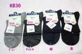 【超特価】日本製 婦人靴下 ゆったりゴム 滑り止め