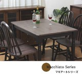 【直送可】【送料無料】【テーブル2サイズ】【チェア】人気のマキアートシリーズにブラック色登場!
