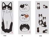 陽だまり猫 のら 手ぬぐい 日本製