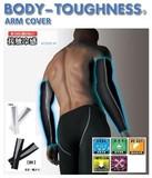 UV対策 接触冷感PSアームカバーメッシュタイプ<暑さ対策・熱中症・UVカット・紫外線・スポーツ>