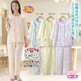 【夏物】綿100%でさらっと快適な着心地♪★綿楊柳前開きパジャマ3色組★【セール対象外】