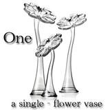 【イタリア製花器】 ONE 花型の花器【在庫限品】