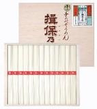 ギフト・包装承ります! 手延素麺揖保乃糸(木箱入り) 上級50g×13束 【IJ-20A】