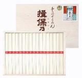 ギフト・包装承ります! 手延素麺揖保乃糸(木箱入り)) 上級50g×17束 【IJ-25】