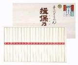 ギフト・包装承ります! 手延素麺揖保乃糸(木箱入り) 上級50g×21束 【IJ-30】