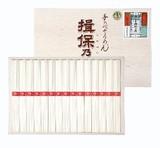 ギフト・包装承ります! 手延素麺揖保乃糸(木箱入り) 上級50g×30束 【IJ-40】